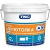 Краска для потолков ТЕКС Универсал белоснежная 1.5 кг