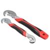 Набор ключей трубных самозажимных 2шт., (9-32мм) FALCO 655-064