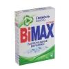 Порошок стиральный БИМАКС -АВТОМАТ  Белоснежные вершины 400г т/у