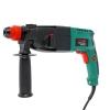 Перфоратор Hammer Flex PRT650A (650 Вт)