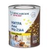Лак НЦ-2144 Ярославские краски Нитра глянцевый 0.7 л