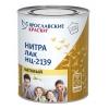 Лак НЦ-2139 Ярославские краски Нитра матовый 0.7 л