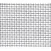 Сетка тканная без покрытия ячейка 5х5 мм d-0.7 мм (1 м)
