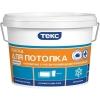 Краска для потолков ТЕКС Универсал белоснежная 14 кг