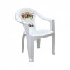 Кресло пластмассовое Винтаж белое м2644