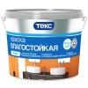 Краска влагостойкая для стен и потолков ТЕКС Профи супербелая 9 л/13 кг