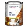 Лак для внутренних работ алкидный ПФ-283 Ярославские краски глянцевый 0.7 кг