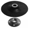 Диск (насадка) резина с липучкой для УШМ FIT 125 мм