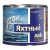 Лак яхтный алкидно-уретановый Радуга-Maler глянцевый 2.7 л