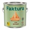 Лак яхтный алкидно-уретановый FAKTURA глянцевый 2.7 л