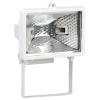 Прожектор галогенный ИО 150 Вт IP54 белый IEK
