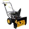 Снегоуборщик бензиновый Huter SGC 4000 (4000 Вт)