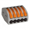 Клемма на 5 проводов 0.08-4 мм² WAGO
