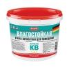 Краска влагостойкая для помещений PUFAS Decoself морозостойкая белая 1.74 л/2.7 кг