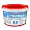 Краска влагостойкая интерьерная PUFAS Decoself морозостойкая белая 10 л/15.6 кг