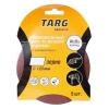 Диск шлифовальный под липучку Velcro 125 мм (Р180) Targ (5 шт)