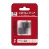 Бита PH2 25 мм с ограничителем для ГКЛ TRIGGER ПРОФИ (2 шт)