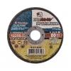 Диск зачистной по металлу 125х6х22.23 мм (A24 R BF 80) Luga-Abrasiv