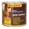 Масло для террас NEOMID палисандр (2.5 л)