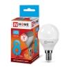 Лампа светодиодная VC P45 8 Вт E14 шар 4000 K белый свет IN HOME
