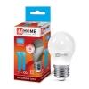 Лампа светодиодная VC P45 11 Вт E27 шар 4000 K белый свет IN HOME