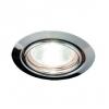 Светильник потолочный Montana 51 1 05 поворотный хром ИТАЛМАК