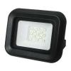 Прожектор светодиодный СДО 07-20 6500 K IP65 черный ASD