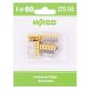 Клемма на 5 проводов 0.5-2.5 мм², с пастой (6 шт) WAGO 2273-245