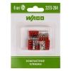 Клемма на 4 провода 0.5-2.5 мм² (6 шт) WAGO 2273-204