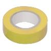 Изолента ПВХ IEK желтая, 19 мм (20 м)