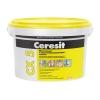 Цемент монтажный водоостанавливающий Ceresit CX 5, 2 кг