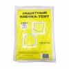 Пленка-тент защитный (мебель) LDPE 6 микр, 4х5м