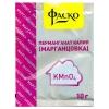 Марганцовка садовая 10 г (пакетик) (25) Фаско