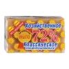 Мыло хозяйственное АИСТ Классическое в упаковке 72% 150гр