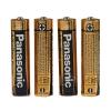 Батарейка щелочная LR03 ААА Alkaline 1.5 В (4 шт) Panasonic