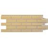 Фасадная панель Grand Line Клинкерный кирпич Премиум 417x1105 мм (горчичная)