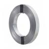 Лента упаковочная 0.5х20 мм (30 м) цинк без перфорации Крепко-Накрепко
