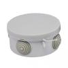 Коробка распределительная (распаячная) КМР-040-039 ОП D85х40 мм EKF plc-kmr-040-039