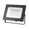 Прожектор светодиодный 100 Вт 6600 лм 6500 K IP65 черный Gauss Elementary