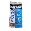 Затирка Ceresit CE 33 тёмно-коричневый (№58) 2 кг