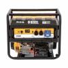 Генератор бензиновый Denzel PS 55 EA (5.5 кВт)