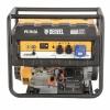 Генератор бензиновый Denzel PS 70 EA (7 кВт)