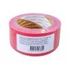 Лента TPL (хозяйственная, армированная) SMART tapes клейкая красная, 50 мм (25 м)
