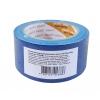 Лента TPL (хозяйственная, армированная) SMART tapes клейкая синий, 50 мм (25 м)