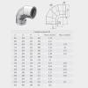 Колено-сэндвич 90° (нерж. сталь, 0.5 мм) d-150/210 мм