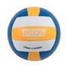 Мяч волейбольный ECOS MOTION VB103 №5