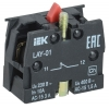 Блок контактный 1р для LAY5 IEK BDK11