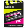 Аккумулятор Li-Ion 18650 3500мА.ч без защиты ФАZА 5028050