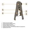 Инструмент для зачистки и обрезки витой пары (ht-S-501B) PROCONNECT 12-4042-4