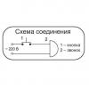 Звонок проводной Соло соловей 220В 80-90дБА бел. Тритон СЛ-05